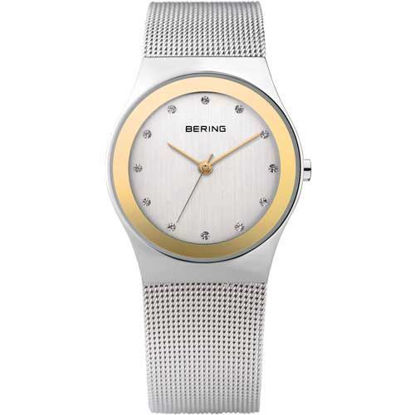 Bering Ladies' Watch